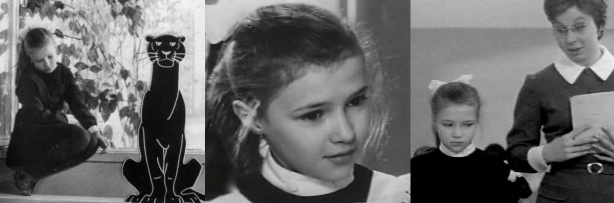 Irina Arisha Russian Diminutive Of 89